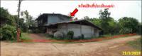 บ้านเดี่ยวหลุดจำนอง ธ.ธนาคารกรุงไทย สกลนคร บ้านม่วง ดงเหนือ