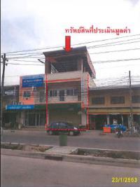 อาคารพาณิชย์หลุดจำนอง ธ.ธนาคารกรุงไทย สกลนคร สว่างแดนดิน แวง